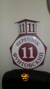 feniks04