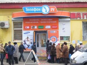 feniks30_ signs_ru_0001