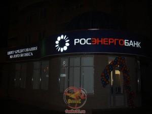 feniks30_ signs_ru_0008