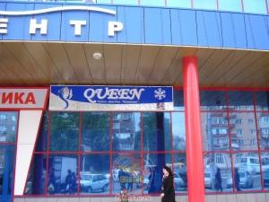 feniks30_ signs_ru_0011