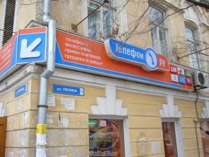 feniks30_ signs_ru_0013