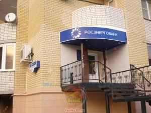feniks30_ signs_ru_0015