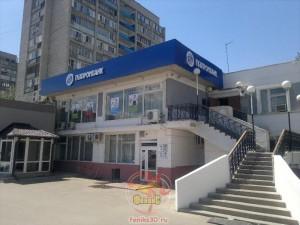 feniks30_ signs_ru_0018
