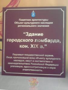 feniks30_ signs_ru_a0003