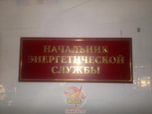 feniks30_ signs_ru_a0004