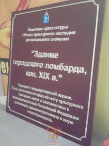 feniks30_ signs_ru_a0005