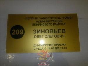 feniks30_ signs_ru_a0006