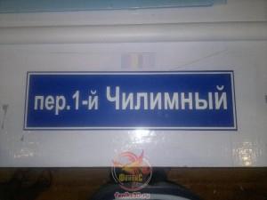feniks30_ signs_ru_a0008