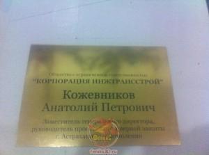 feniks30_ signs_ru_a0011