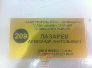 feniks30_ signs_ru_a0013