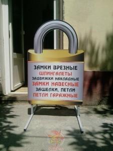 feniks30_ signs_ru_a0014