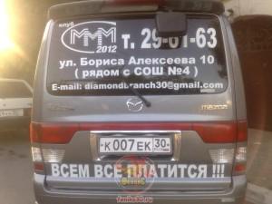 feniks30_ru_0003