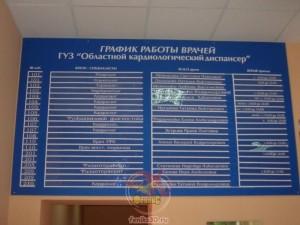 feniks30_ru_0004