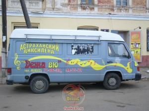 feniks30_ru_0008