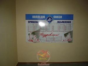 feniks30_ru_0009