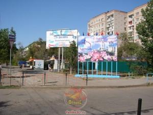 feniks30_ru_0011