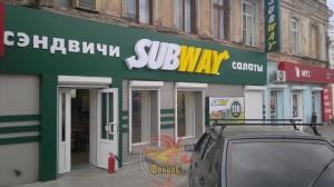 feniks30_ru_d0015