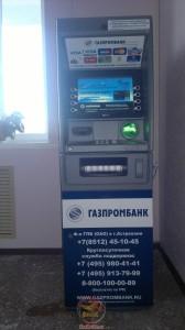 feniks30_terminal_ru_0003