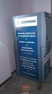 feniks30_terminal_ru_0004