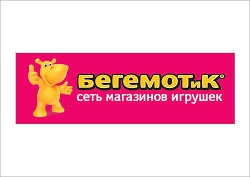 Бегемоик-1